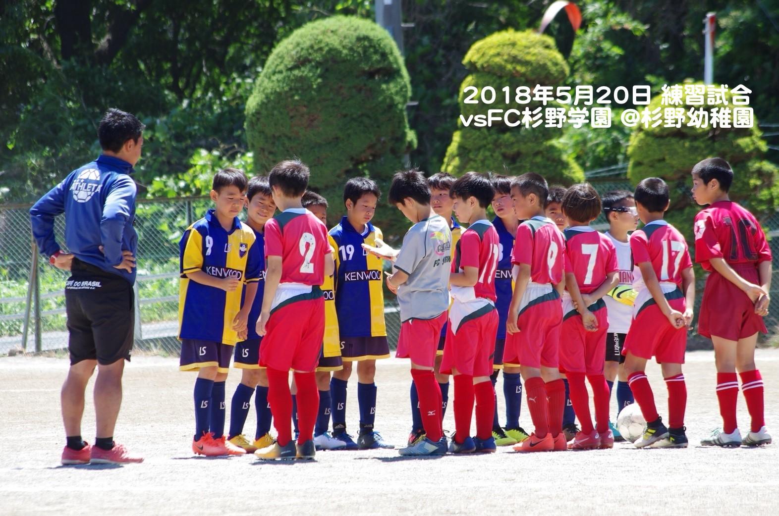 180520 TM vs FC杉野学園_180608_0137