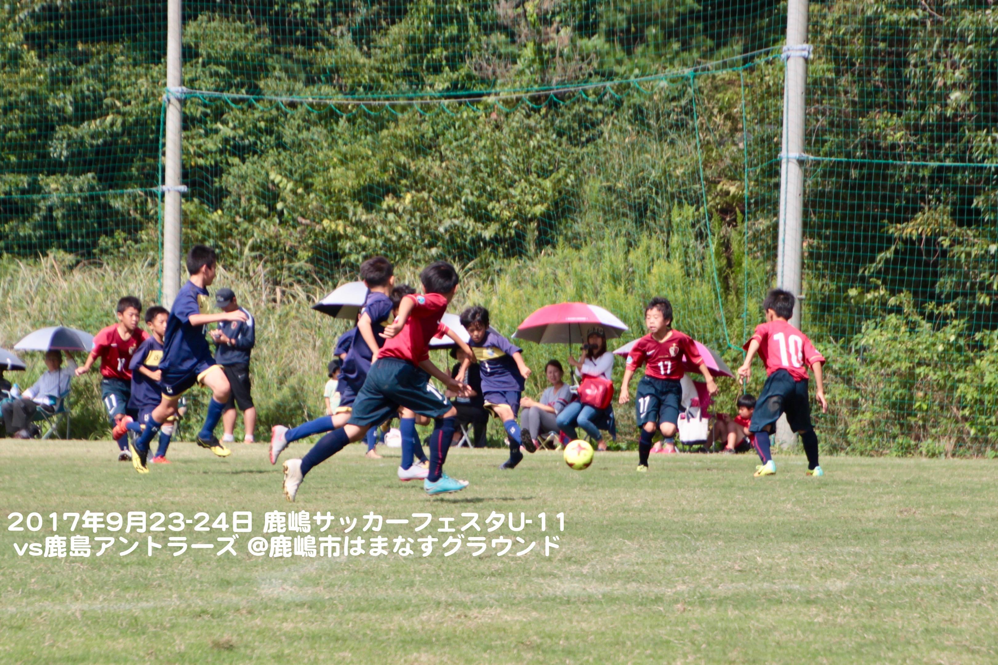 170923kashima2