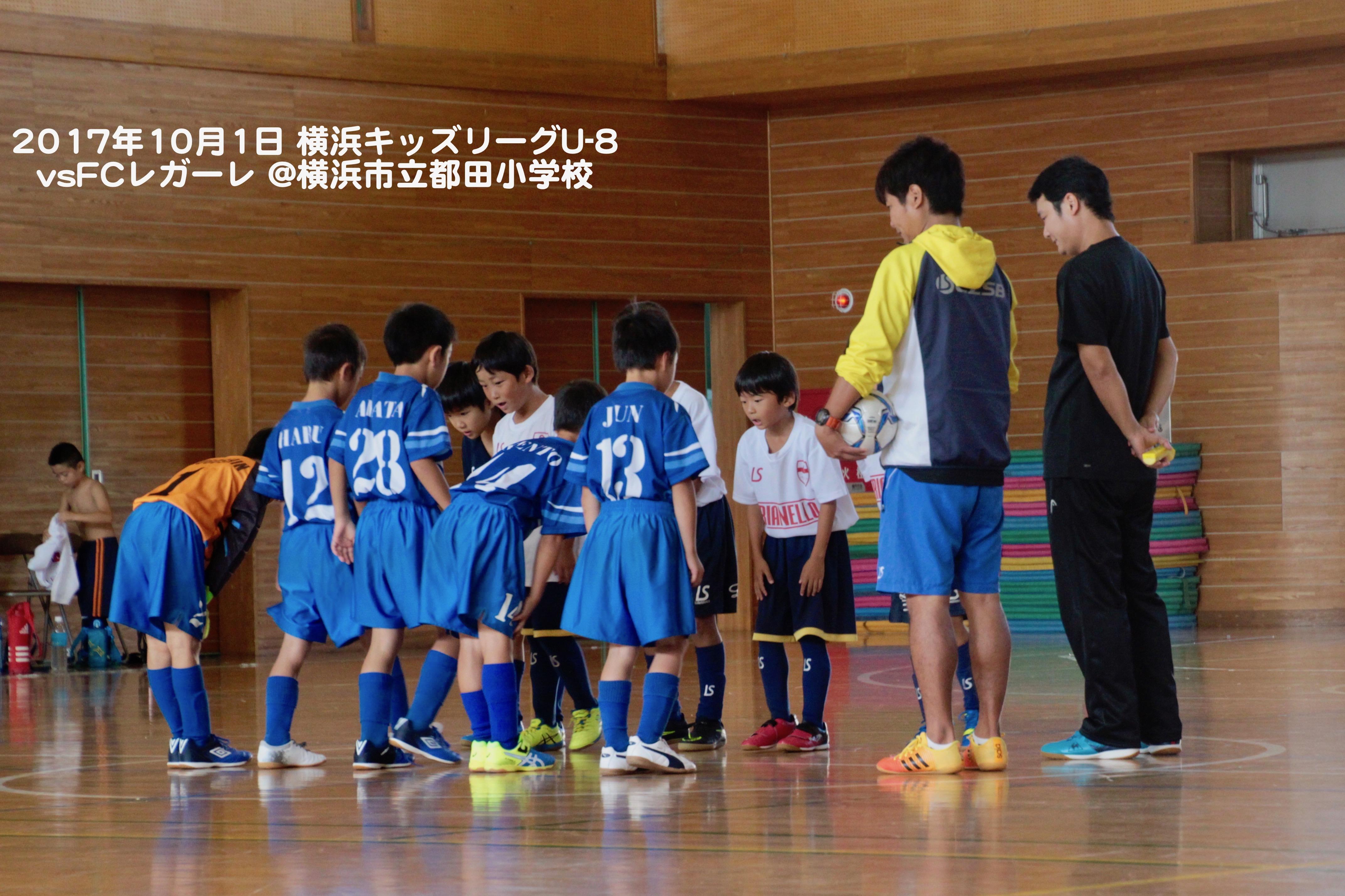 171001yokohamakidu1