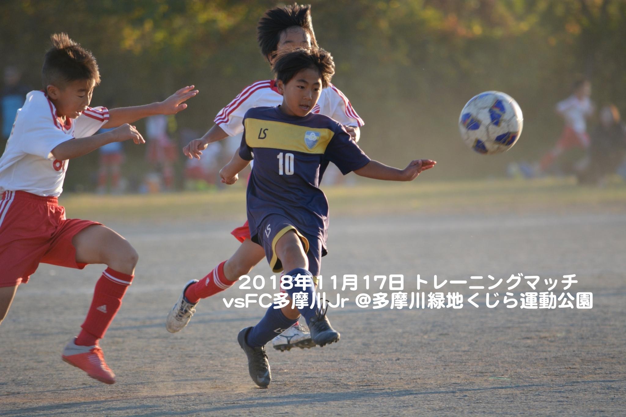 181117_FC多摩川JrTM0043