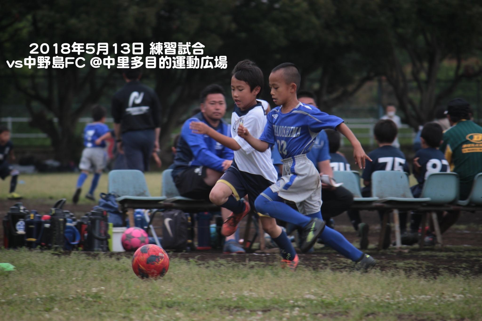 180513 U-9 中野島FC