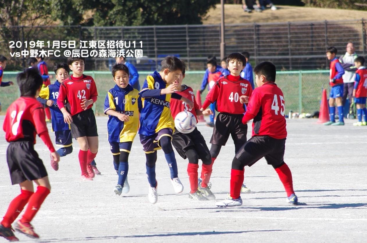 190105 2019.1.5 江東区招待杯予選_190110_0086