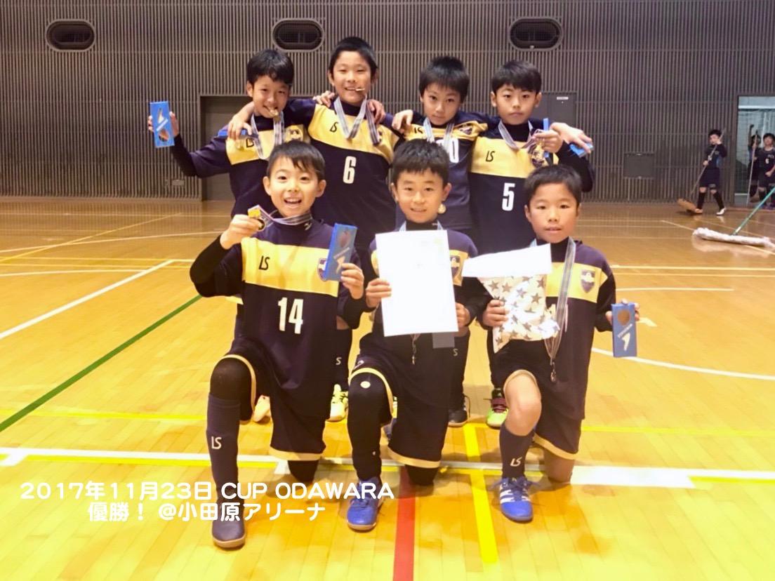171123 CUP ODAWARA
