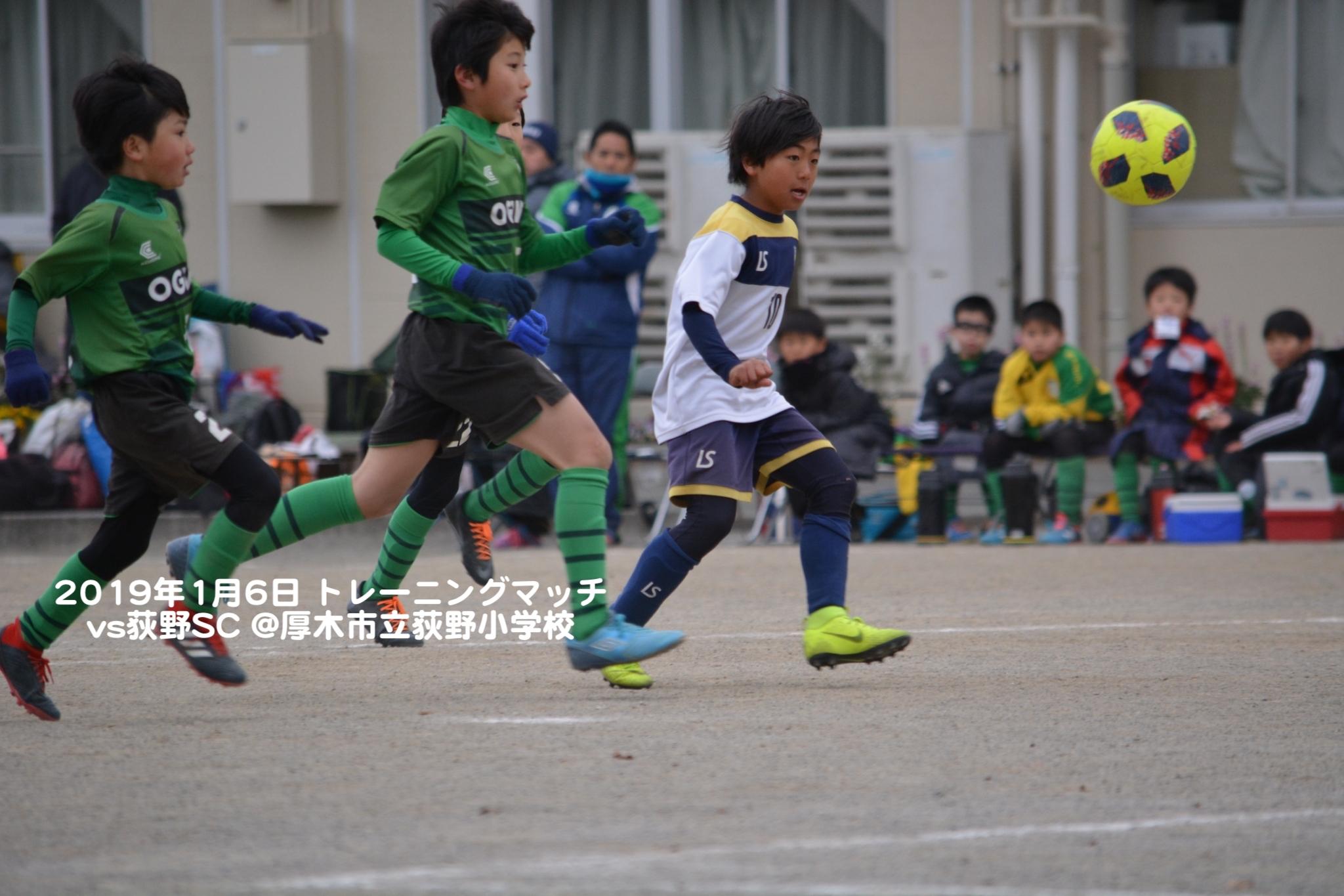 190106 2019.1.6 荻野SC TM_190112_0020