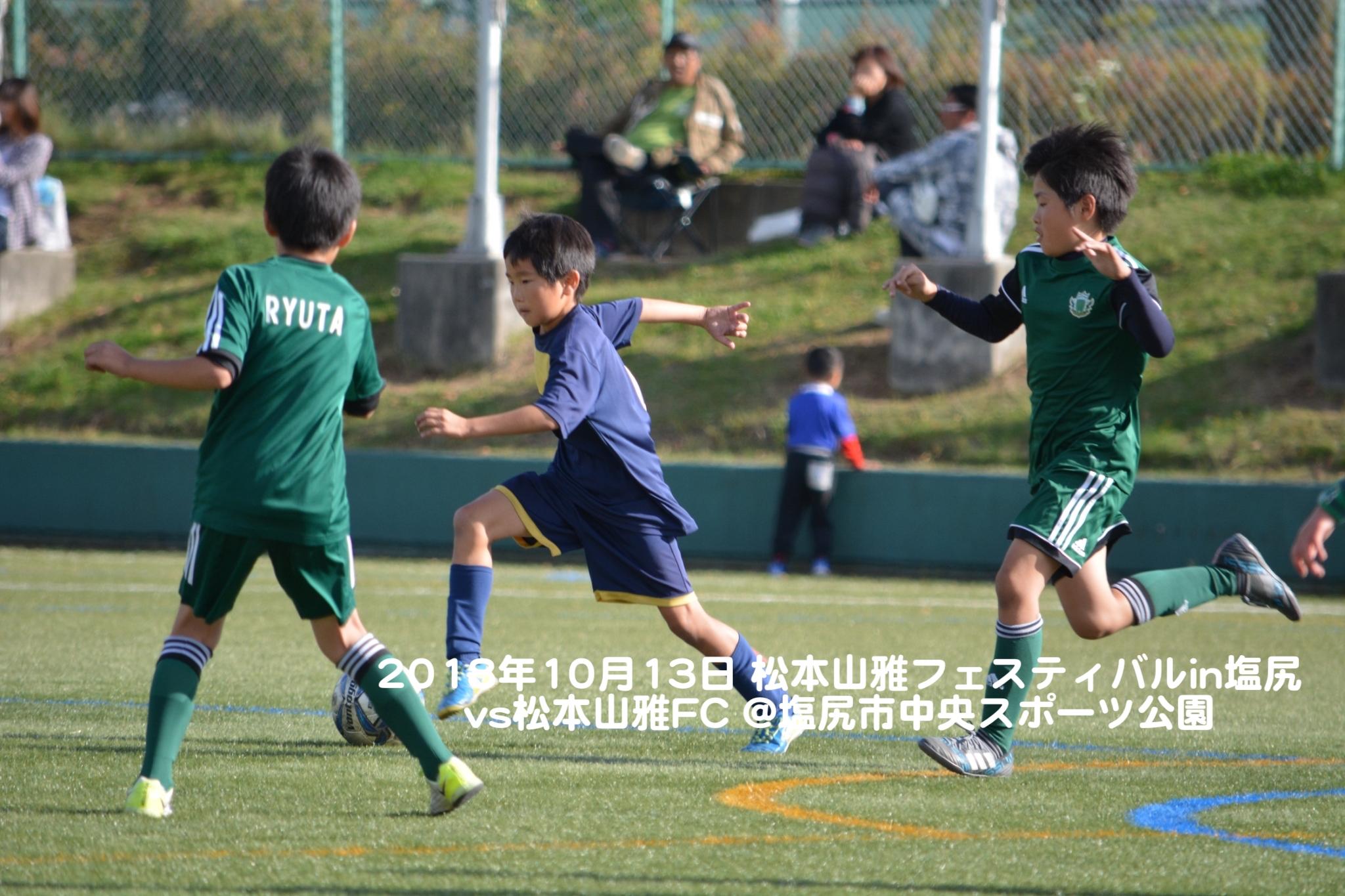 181013 松本山雅 in 塩尻_181015_0060