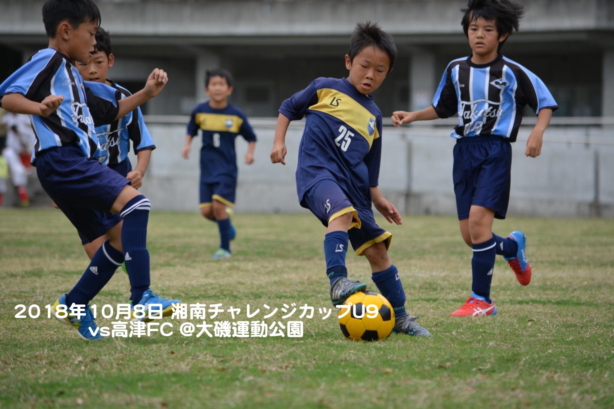 181008 湘南チャレンジカップ_181012_0028