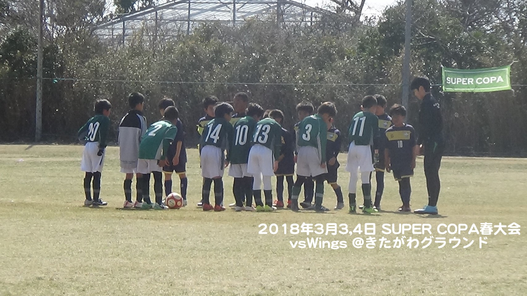180303_4_SUper_Copa_Wings新U10