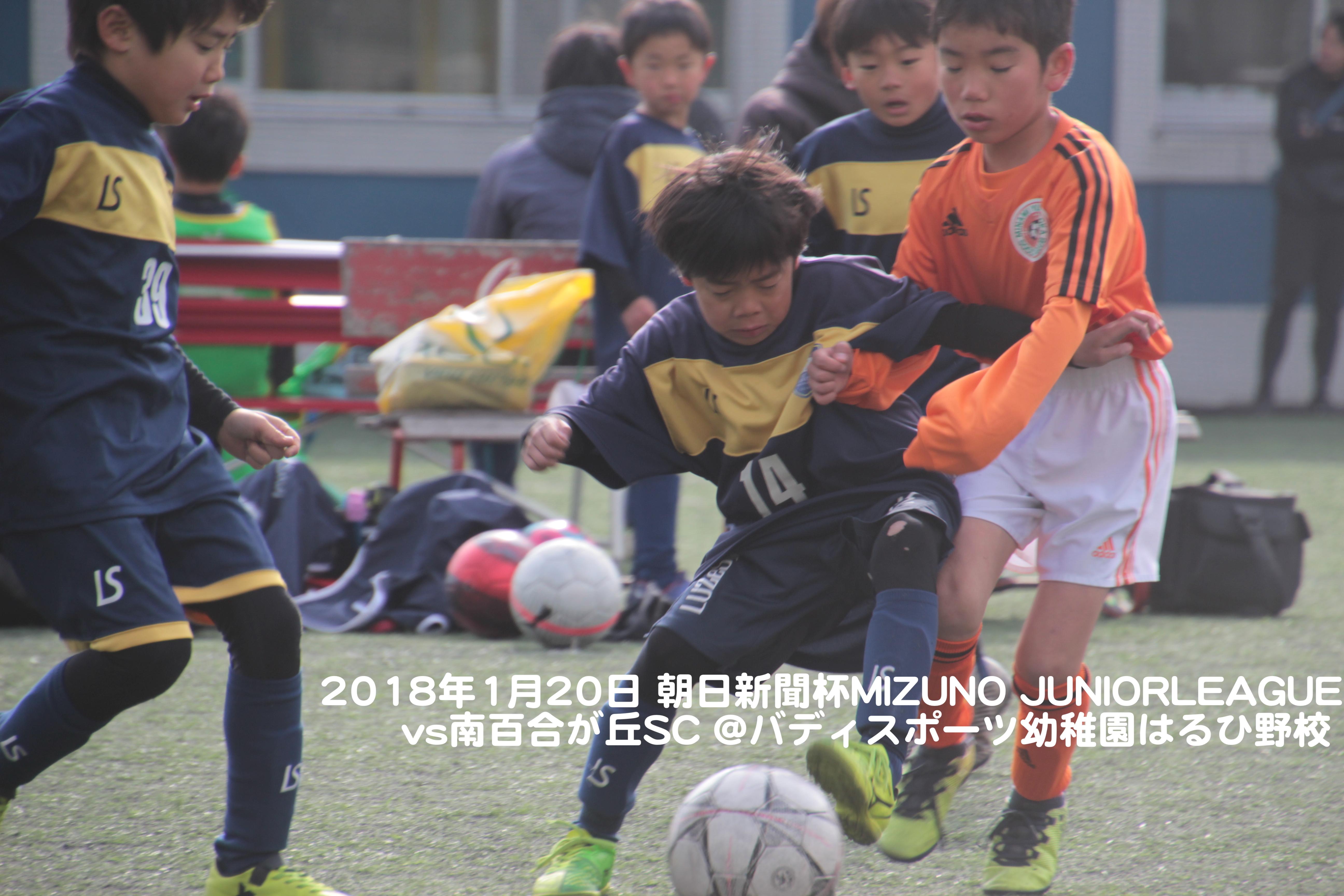 180120 Mizuno南百合