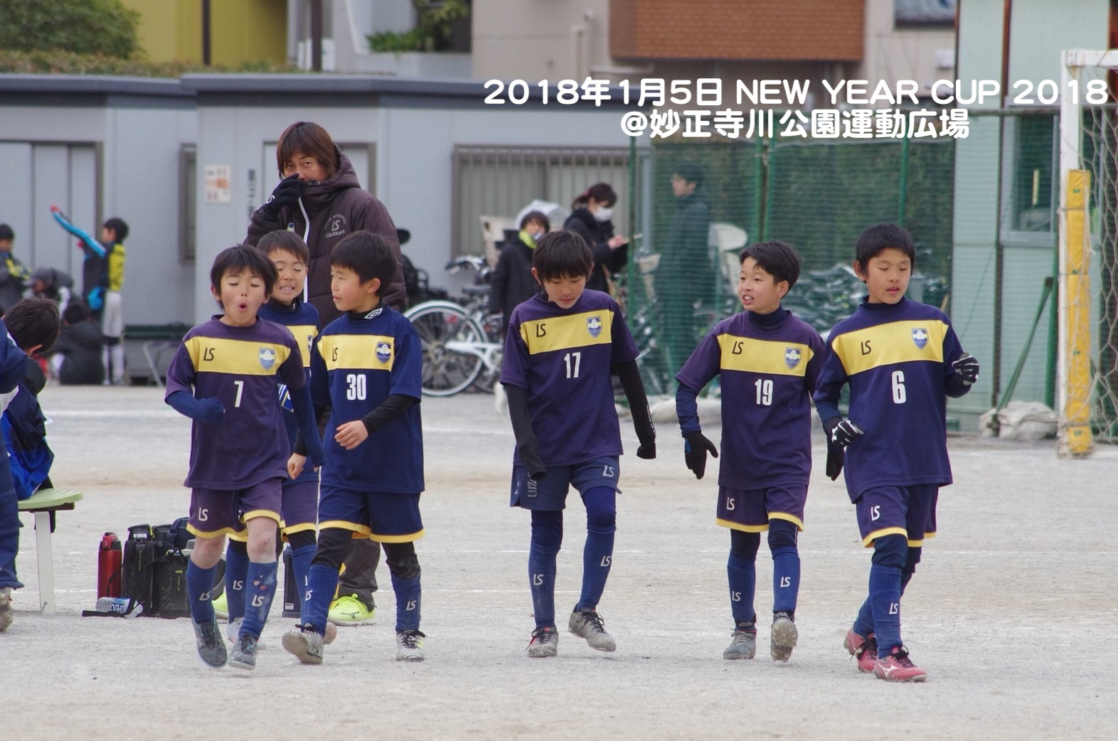 180105 NEWYEARCUP