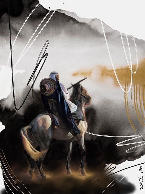 Fantasia Horseman