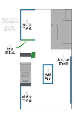 侯俊明老師展覽宣傳規劃.001.jpeg