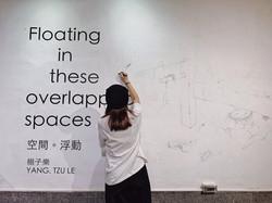 空間・浮動|楊子樂創作個展