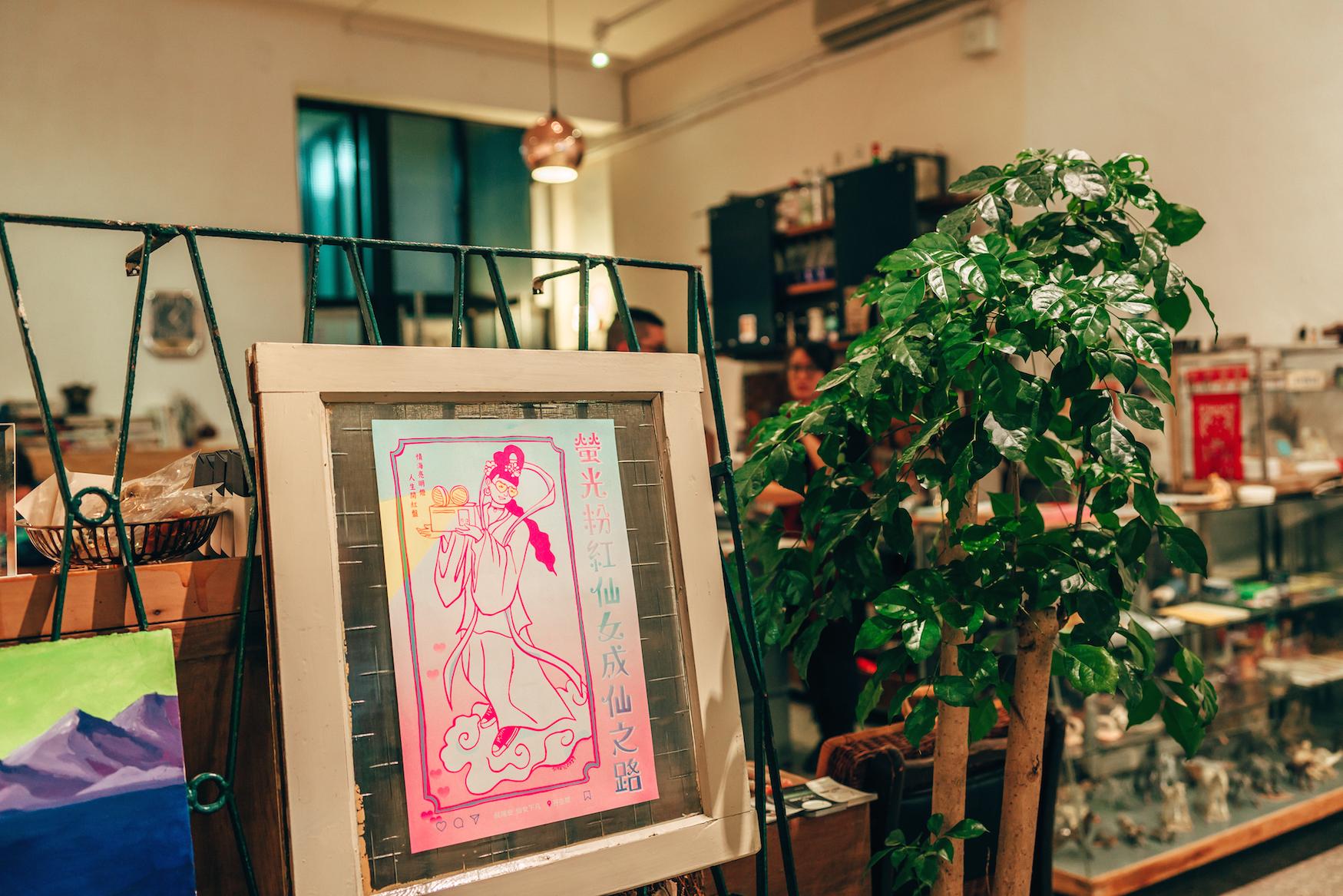 展覽|螢光粉紅仙女成仙之路 20180120-0226