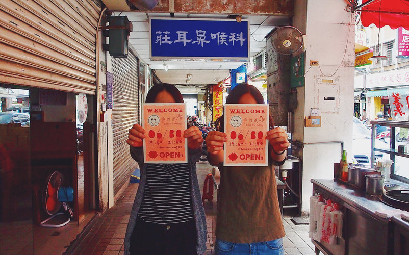 無用選品_大龍店.jpg
