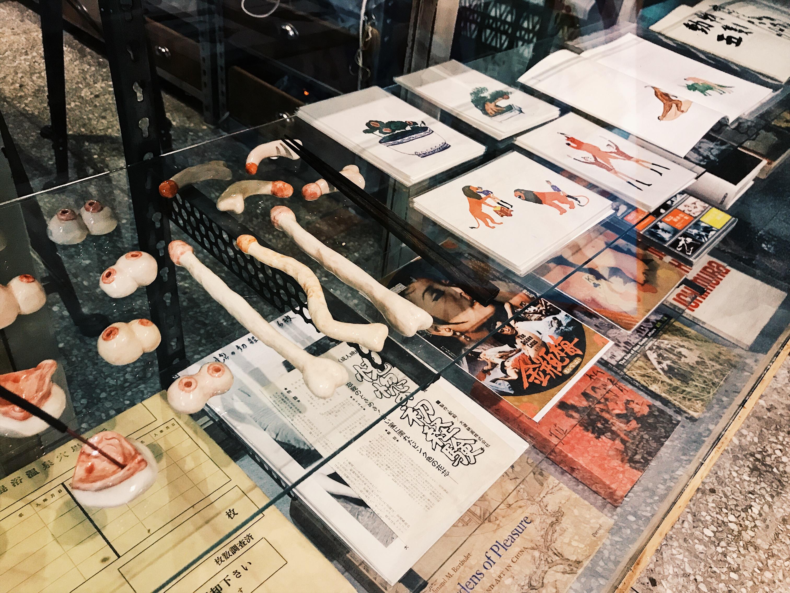 選品|火山販賣舖