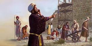 Nehemiah.jpg