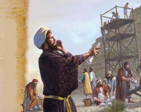 Nehemiah3.png