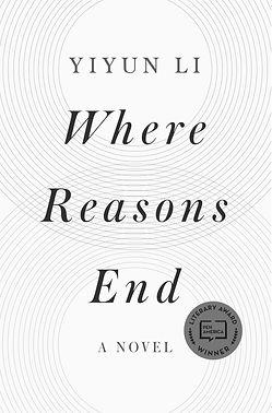 Where_Reasons_End.jpg