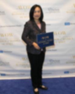 Dr. Zhaoping Li.jpg