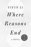 Reasons_End.jpg