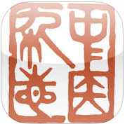 A Manual of Acupuncture iOS app icon