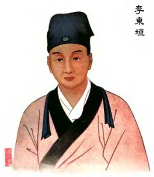Li Dongyuan, image originally from http://www.taijichinesemedicine.com/lidongyuan.htm