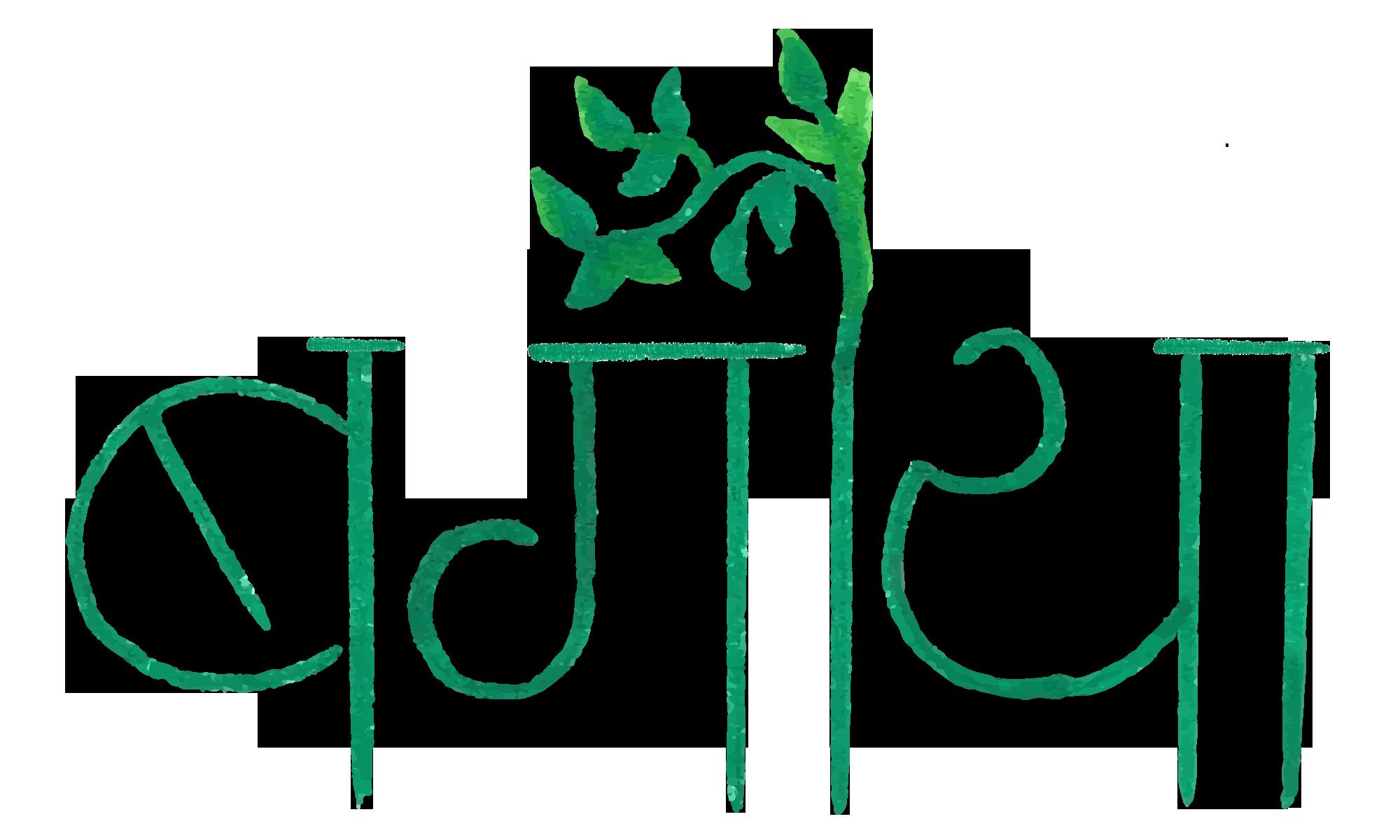 Bageeya Logo