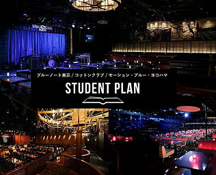 Blue Note Student Plan Travis Music Academy