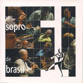 2005_Various Artists.jpg
