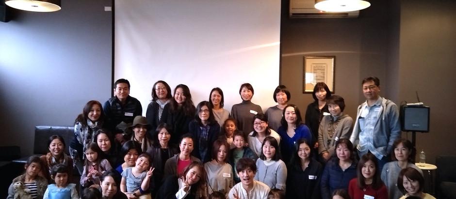 行動を起こす勇気:藤原ひろのぶさんの講演会に参加しました。