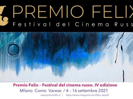 CINEMA PREMIO FELIX 2021 FESTIVAL DEL CINEMA RUSSO Primo Lancio | News
