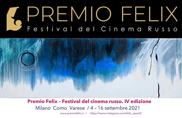 CINEMA PREMIO FELIX 2021 FESTIVAL DEL CINEMA RUSSO Primo Lancio   News