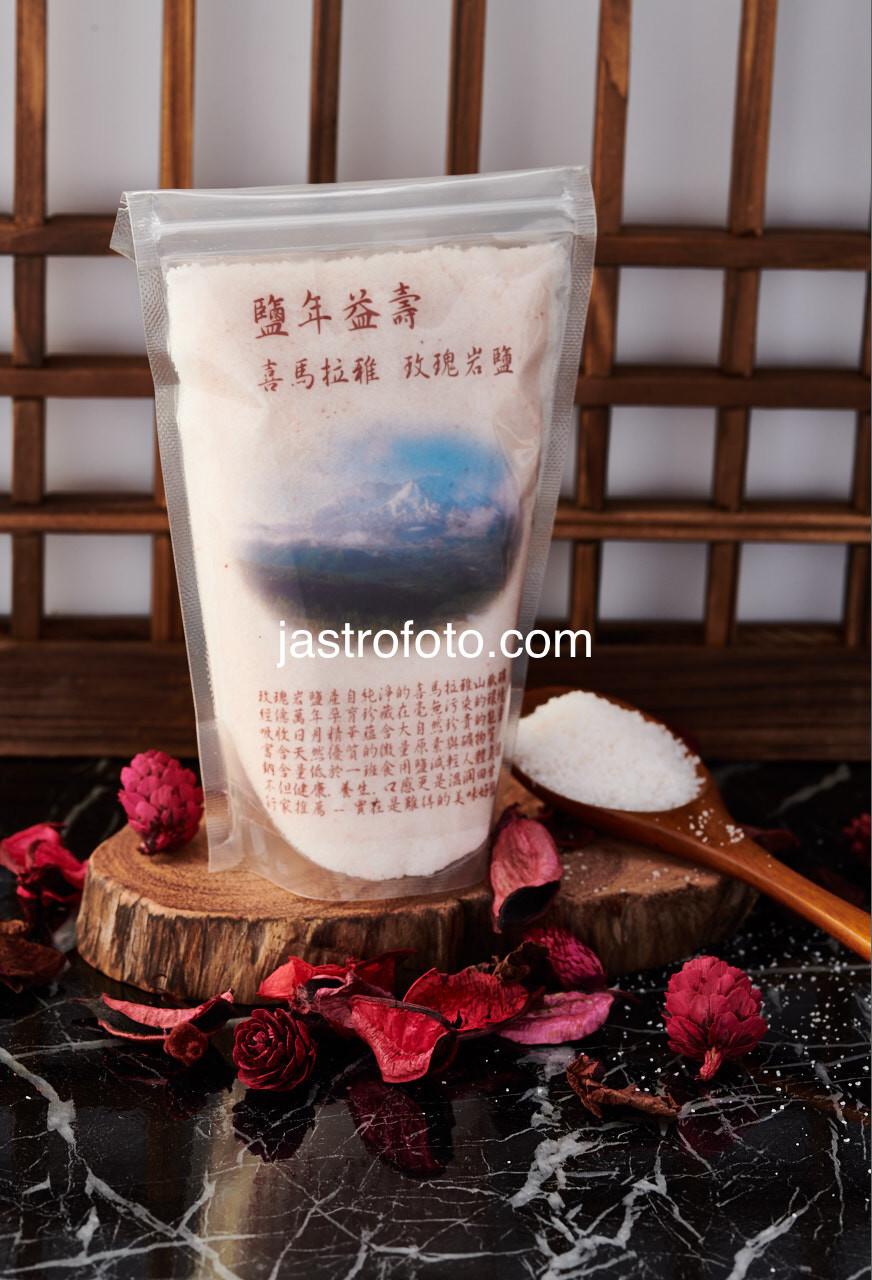 玫瑰鹽2724.jpg