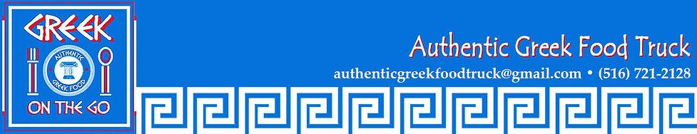 greekonthego-webbanner.jpg