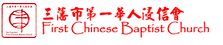 logo name red.png
