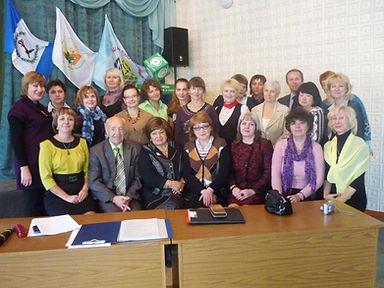 Региональный совет 2011.jpg