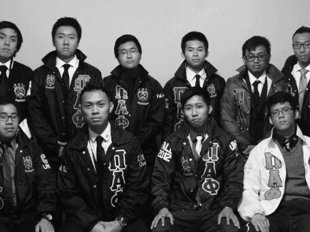 Rho Chapter Announcement