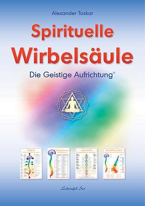 Spirituelle Wirbelsäule Lehrtafel-Set (A4)