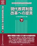 kinen1-2.jpg