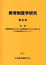 j_20.jpg