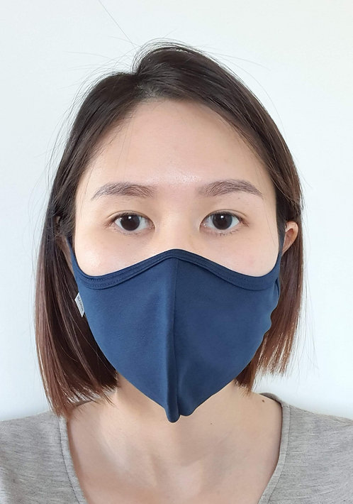 Antimicrobial Reusable Face Mask | Adult Navy