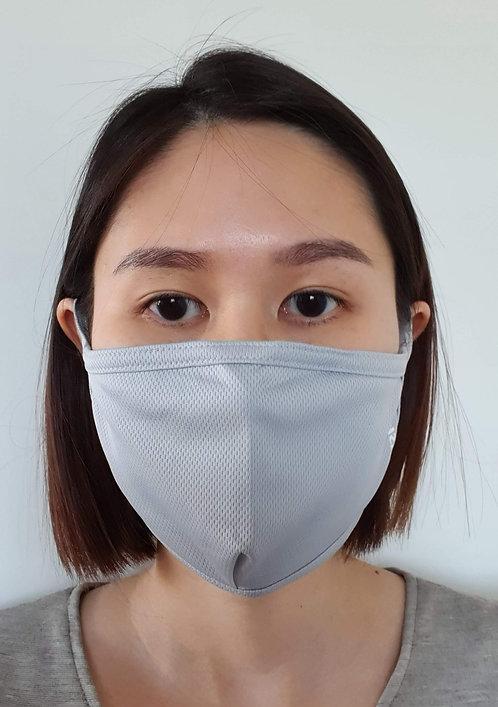 Antimicrobial Reusable Face Mask | Adult Grey