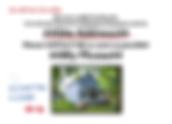 GoBig-Yellow-Letter-Google-Street-View-5