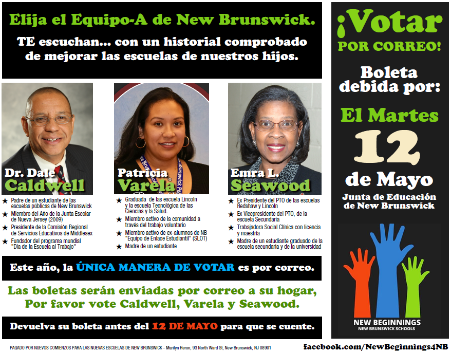 New Brunswick A-Team Flyer - Spanish.PNG