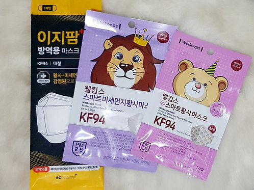[ON HAND] KF94 Masks