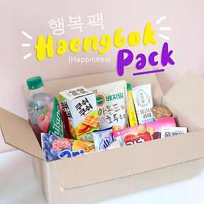 Happiness-Pack-2.jpg