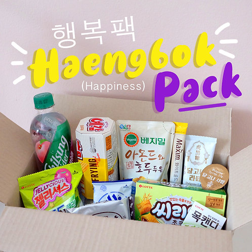 [PRE ORDER] Haengbok (Happiness) Pack
