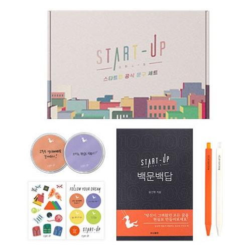 [PRE-ORDER] START-UP Official Stationery Set