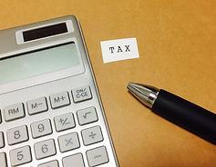 税金.jpg