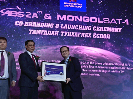 ABS announces the co-branding of ABS-2A capacity  as MongolSat-1 satellite